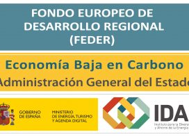AYUDAS PARA PROYECTOS DE RENOVACIÓN ENERGÉTICA DE EDIFICIOS E INFRAESTRUCTURAS PARA MUNICIPIOS Y ADMINISTRACIONES PÚBLICAS